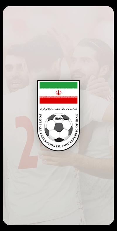 رندر های تیم ملی ایران