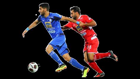 Ali Karimi & Siamak Nemati