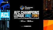 فونت لیگ قهرمانان آسیا 2021