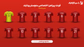 فونت پیراهن اختصاصی منچستر یونایتد 2020