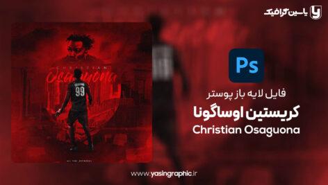 فایل لایه باز پوستر کریستین اوساگونا
