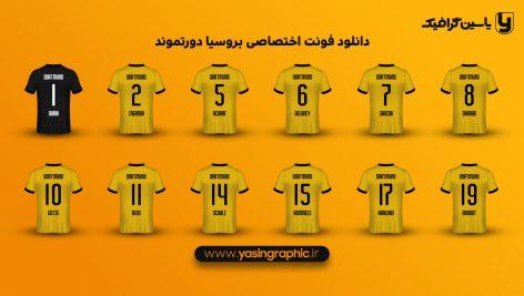 Font Borussia Dortmund 2019-2020