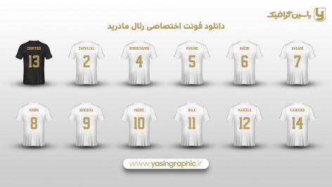دانلود فونت اختصاصی رئال مادرید