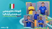 فتوشات های تیم ملی ایتالیا