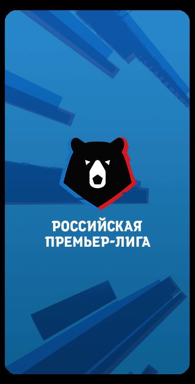 رندر های لیگ برتر روسیه