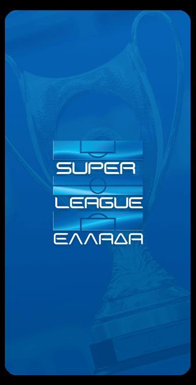 رندر های سوپر لیگ یونان